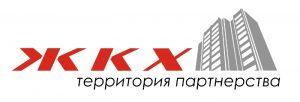 """Логотип ВРОО """"ЖКХ – территория партнерства"""""""